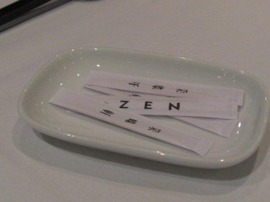 Cure-dents Zen