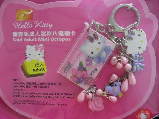 Octopus Karine