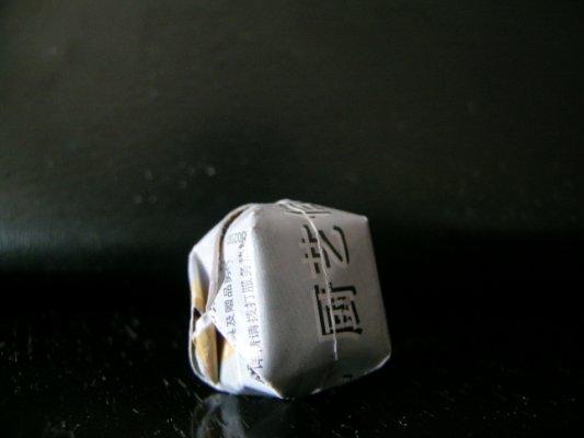 亭子折纸步骤图