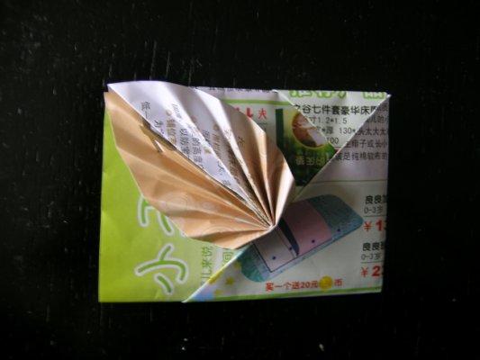 叶子信封的折法图解