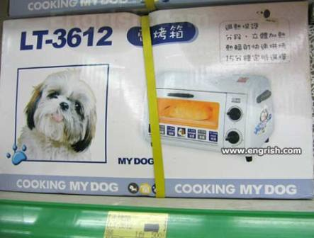 cooking-my-dog