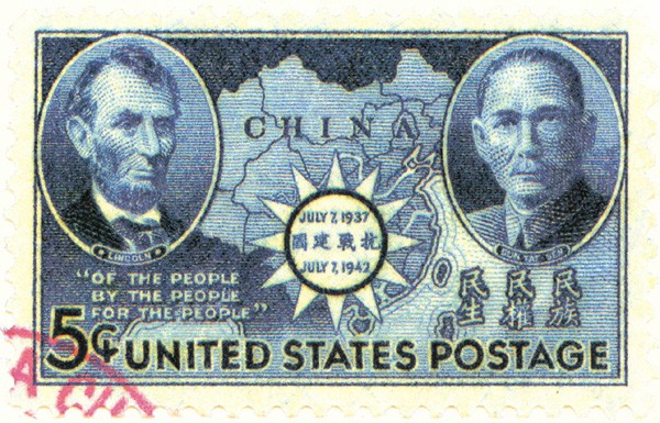China-Tibet stamp