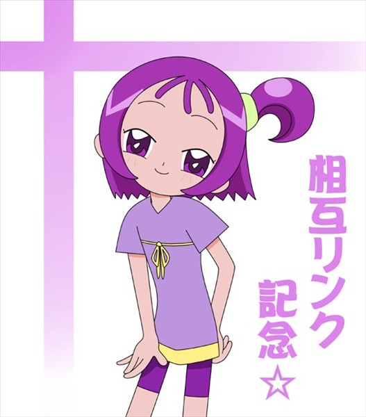 ONPUokuri_009.jpg